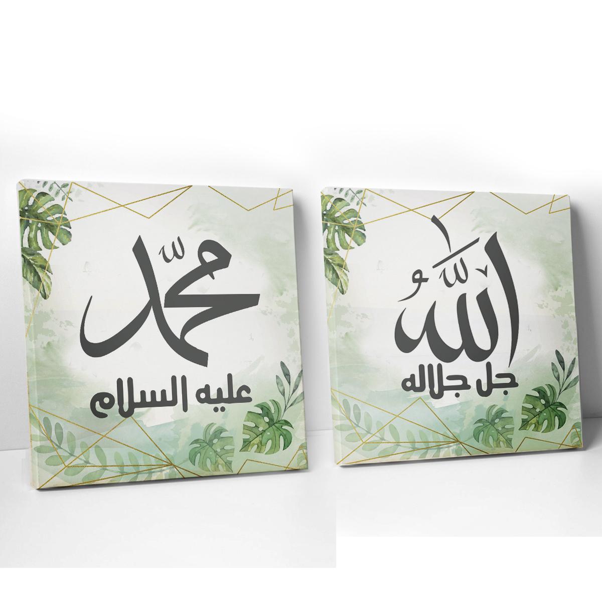 Multi Canvas [Allah, Muhammad]