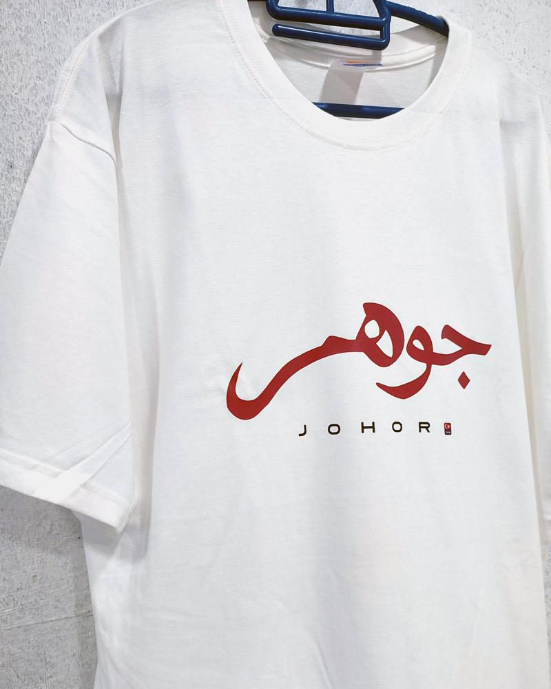 Johor Jawi